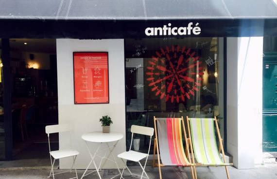 Anticafé Coworking à Aix-en-Provence terrasse