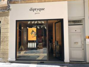 Diptyque, perfume shop in Aix-en-Provence (the frontage)