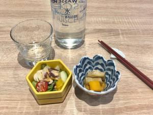 Izumi_restaurantjaponais_lovespots_aix_01_amusebouche